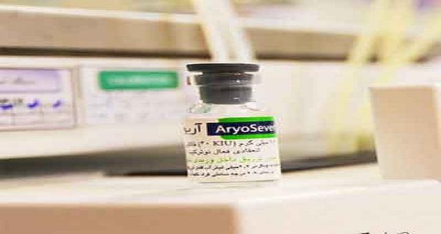 aryoseven-drug-1 (1)