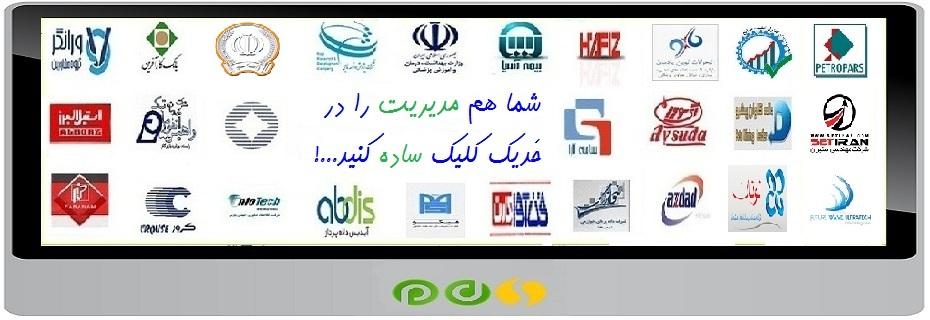 slide-image-1