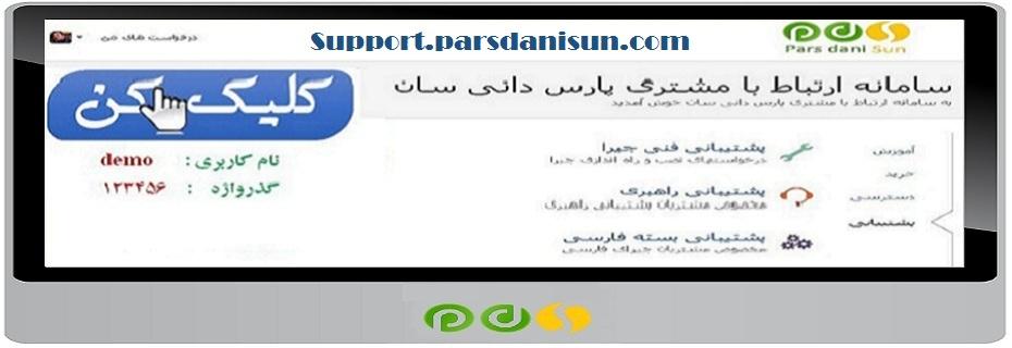 slide-image-5555